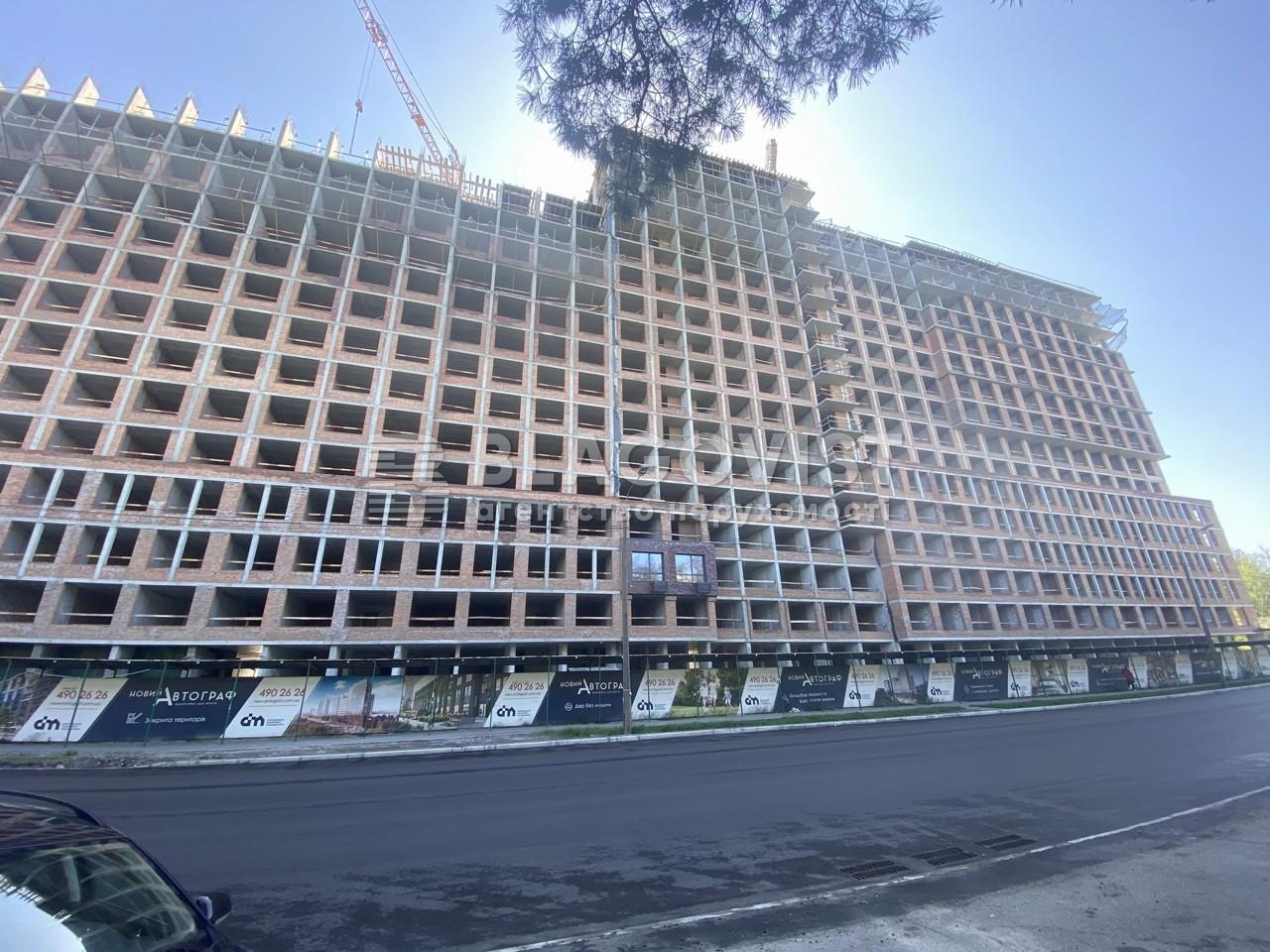 Квартира Z-694771, Жмаченка Ген., 26 корпус 1, Київ - Фото 1
