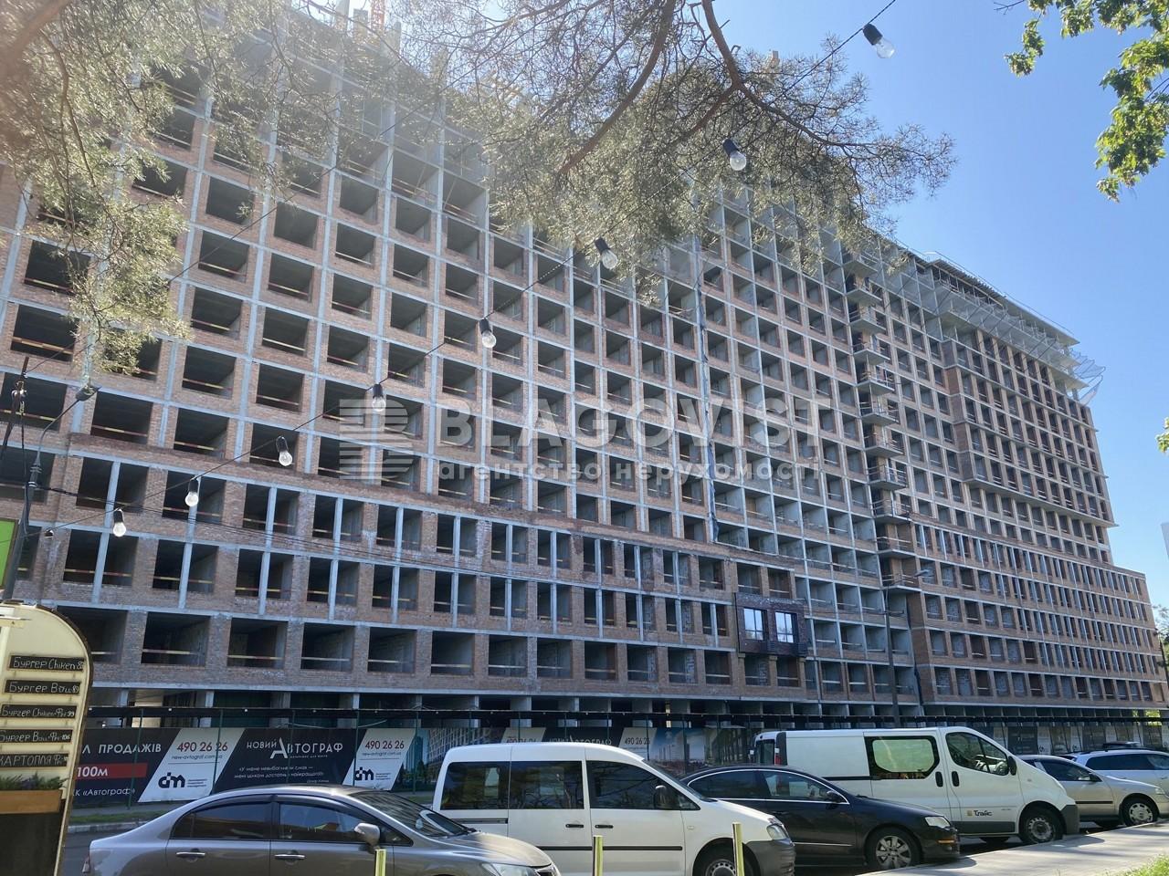 Квартира Z-694771, Жмаченка Ген., 26 корпус 1, Київ - Фото 3