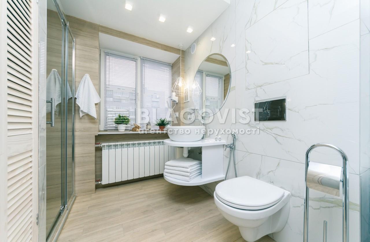 Квартира H-47541, Леси Украинки бульв., 20/22, Киев - Фото 22