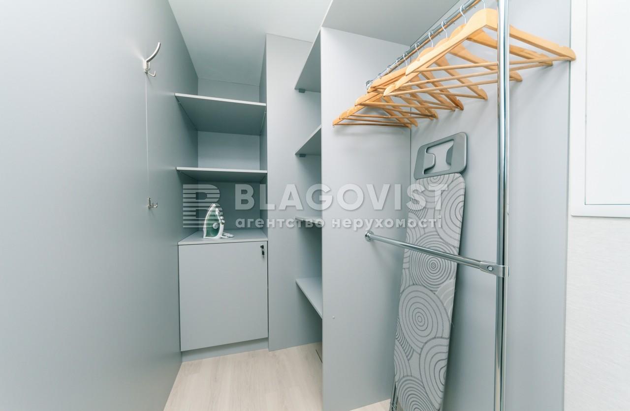 Квартира H-47541, Лесі Українки бул., 20/22, Київ - Фото 24