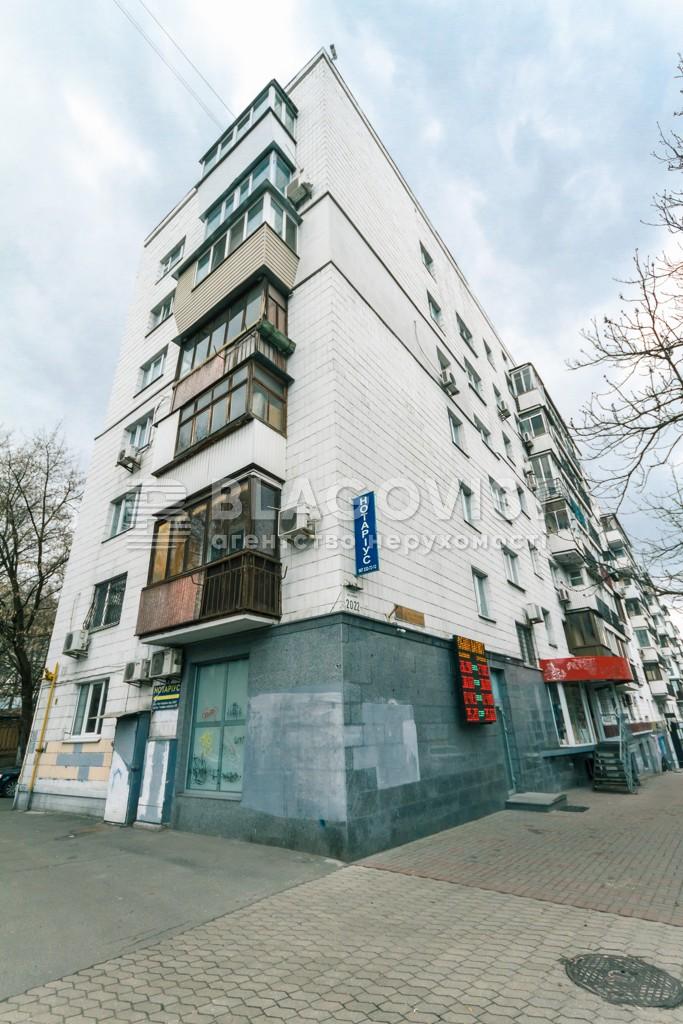 Квартира H-47541, Лесі Українки бул., 20/22, Київ - Фото 2