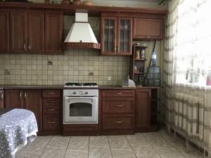 Квартира R-34152, Ломоносова, 34/1а, Киев - Фото 10