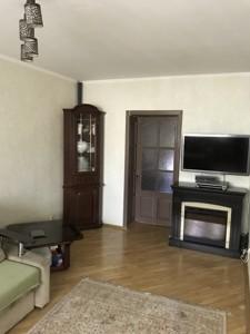 Квартира Ломоносова, 34/1а, Киев, R-34152 - Фото3