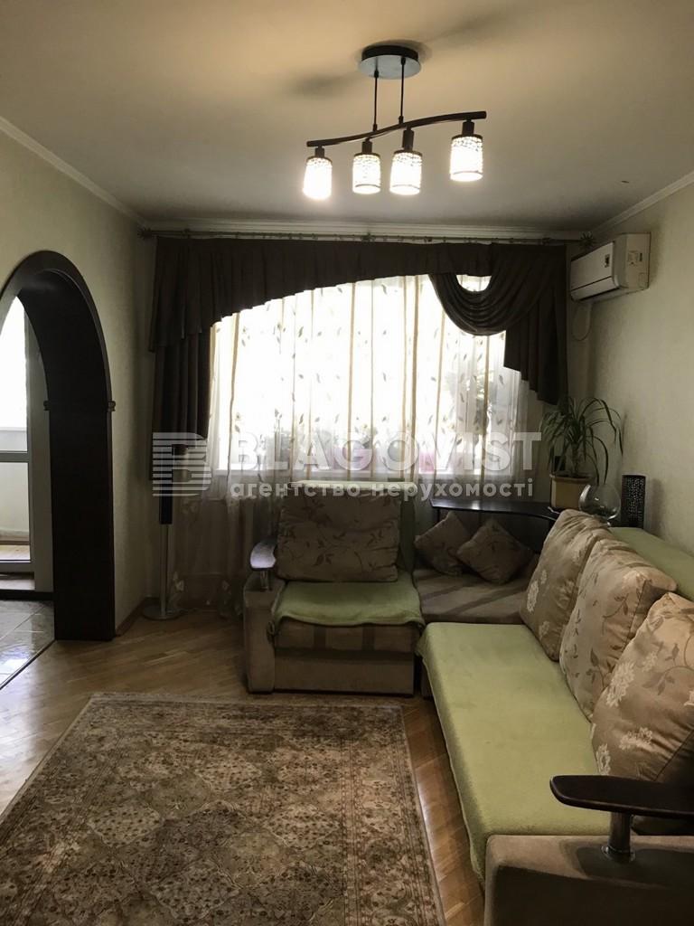 Квартира R-34152, Ломоносова, 34/1а, Киев - Фото 1