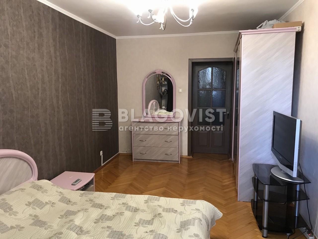 Квартира R-34152, Ломоносова, 34/1а, Киев - Фото 7
