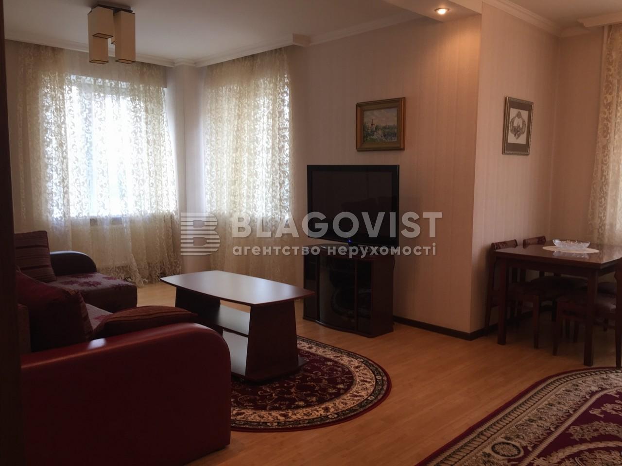 Квартира A-111334, Никольско-Слободская, 6, Киев - Фото 6