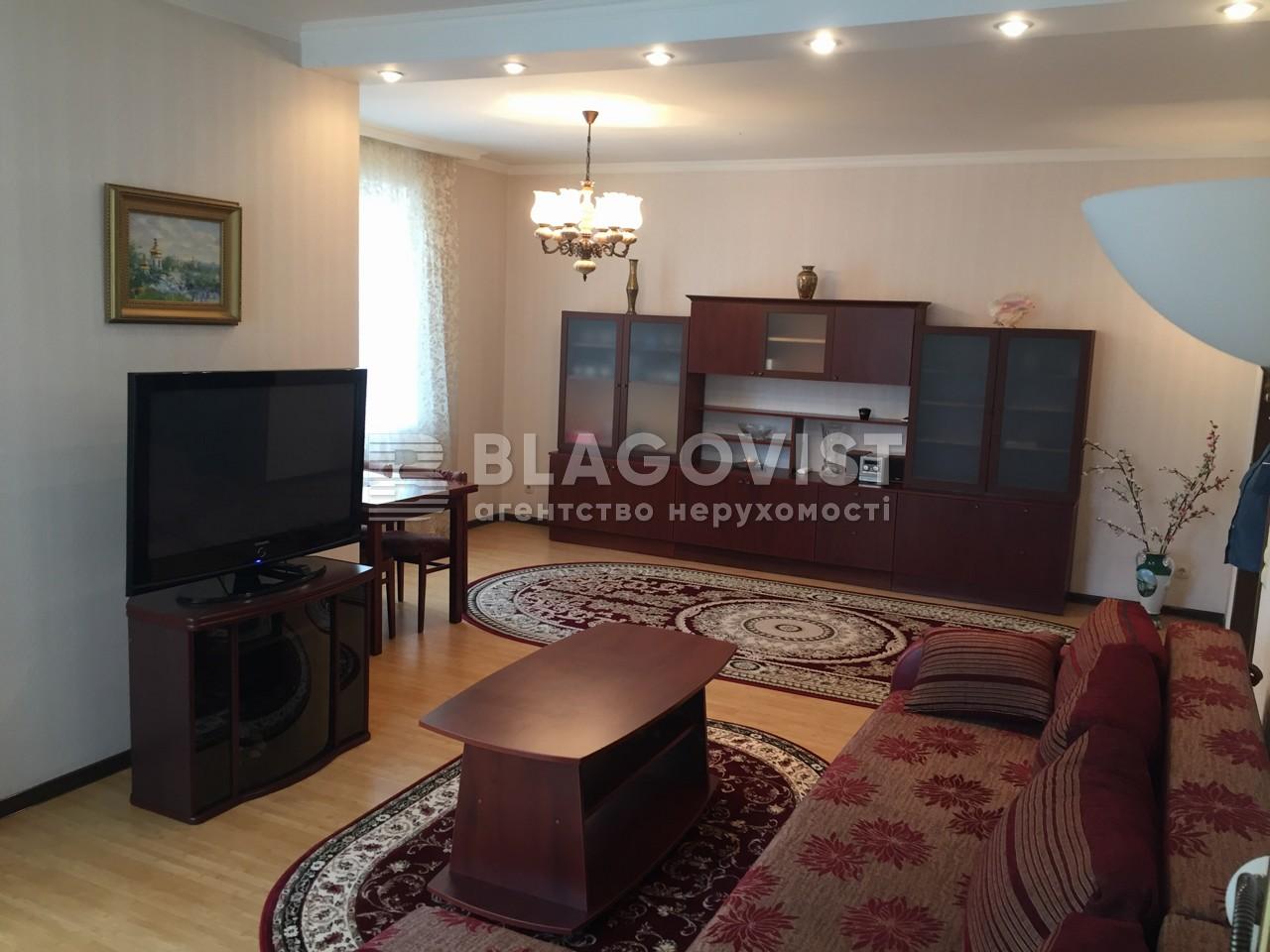 Квартира A-111334, Никольско-Слободская, 6, Киев - Фото 5