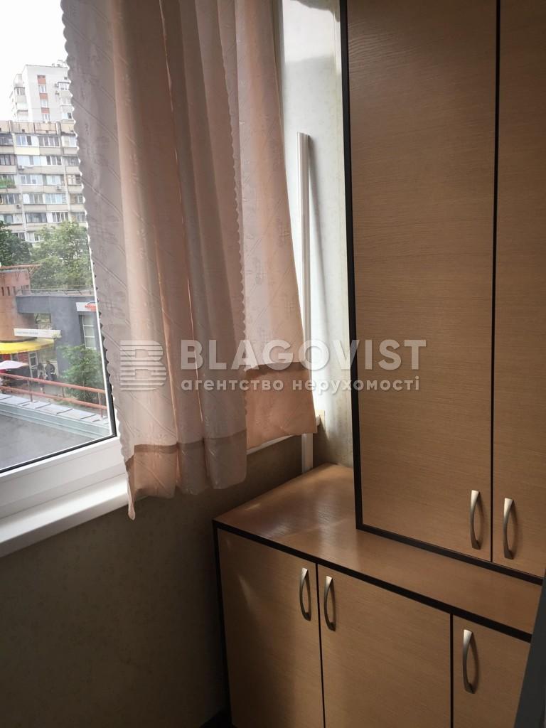 Квартира A-111334, Никольско-Слободская, 6, Киев - Фото 18