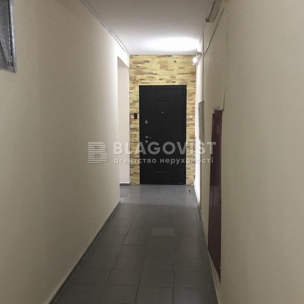 Квартира H-47550, Бориспольская, 12в, Киев - Фото 8