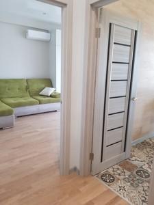 Квартира Лабораторный пер., 7, Киев, H-47517 - Фото 26