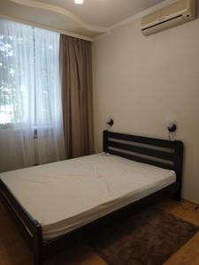 Apartment Moskovska, 5/2а, Kyiv, Z-1330411 - Photo3