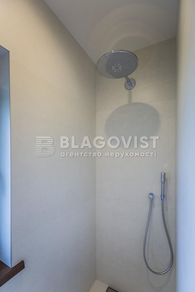 Дом E-39754, Шевченко, Колонщина - Фото 24