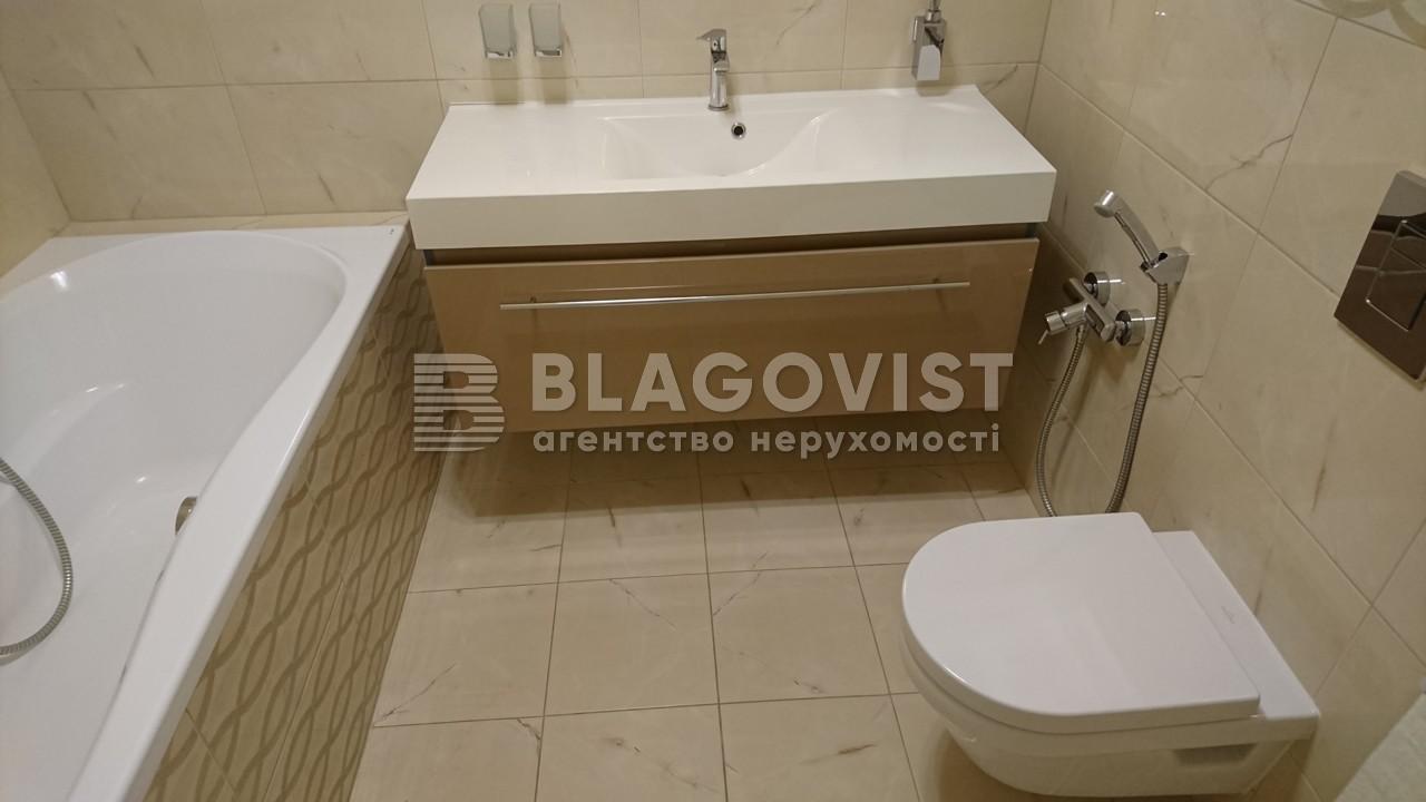 Квартира C-107847, Драгомирова, 7, Київ - Фото 10