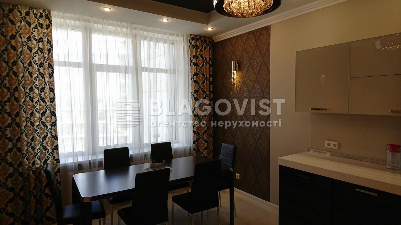 Квартира C-107847, Драгомирова, 7, Київ - Фото 7