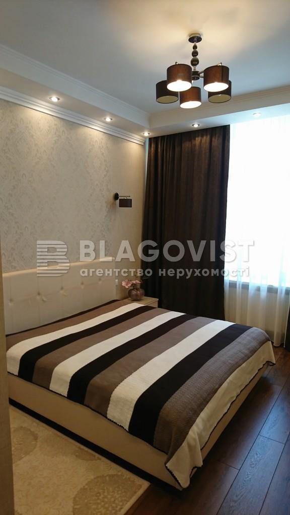 Квартира C-107847, Драгомирова, 7, Київ - Фото 5