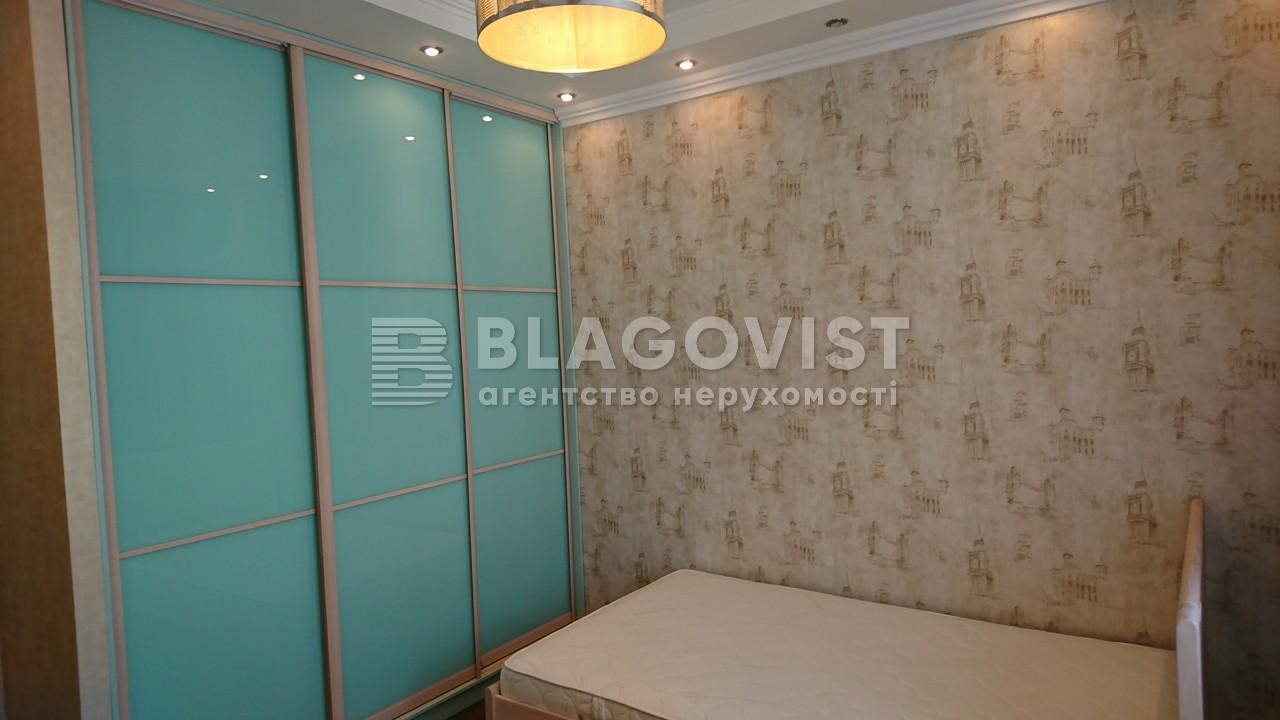 Квартира C-107847, Драгомирова, 7, Київ - Фото 6
