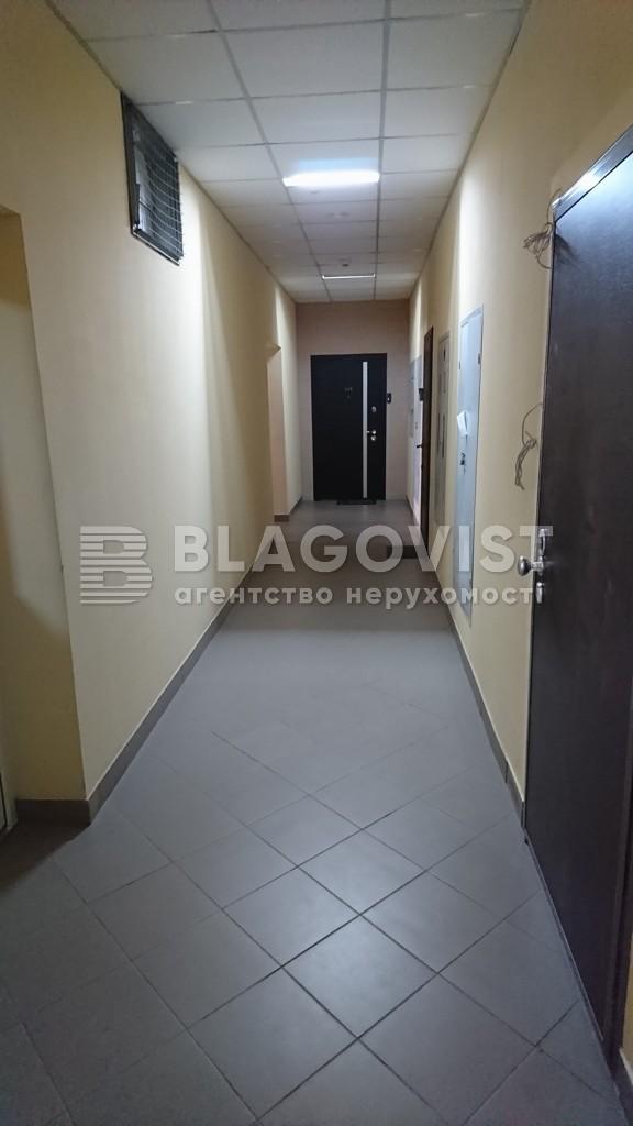 Квартира C-107848, Драгомирова Михаила, 20, Киев - Фото 22
