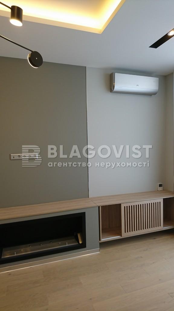 Квартира C-107848, Драгомирова Михаила, 20, Киев - Фото 13
