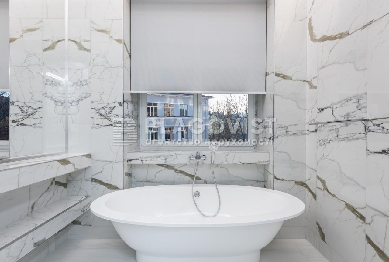 Квартира D-36384, Толстого Льва, 29, Киев - Фото 23