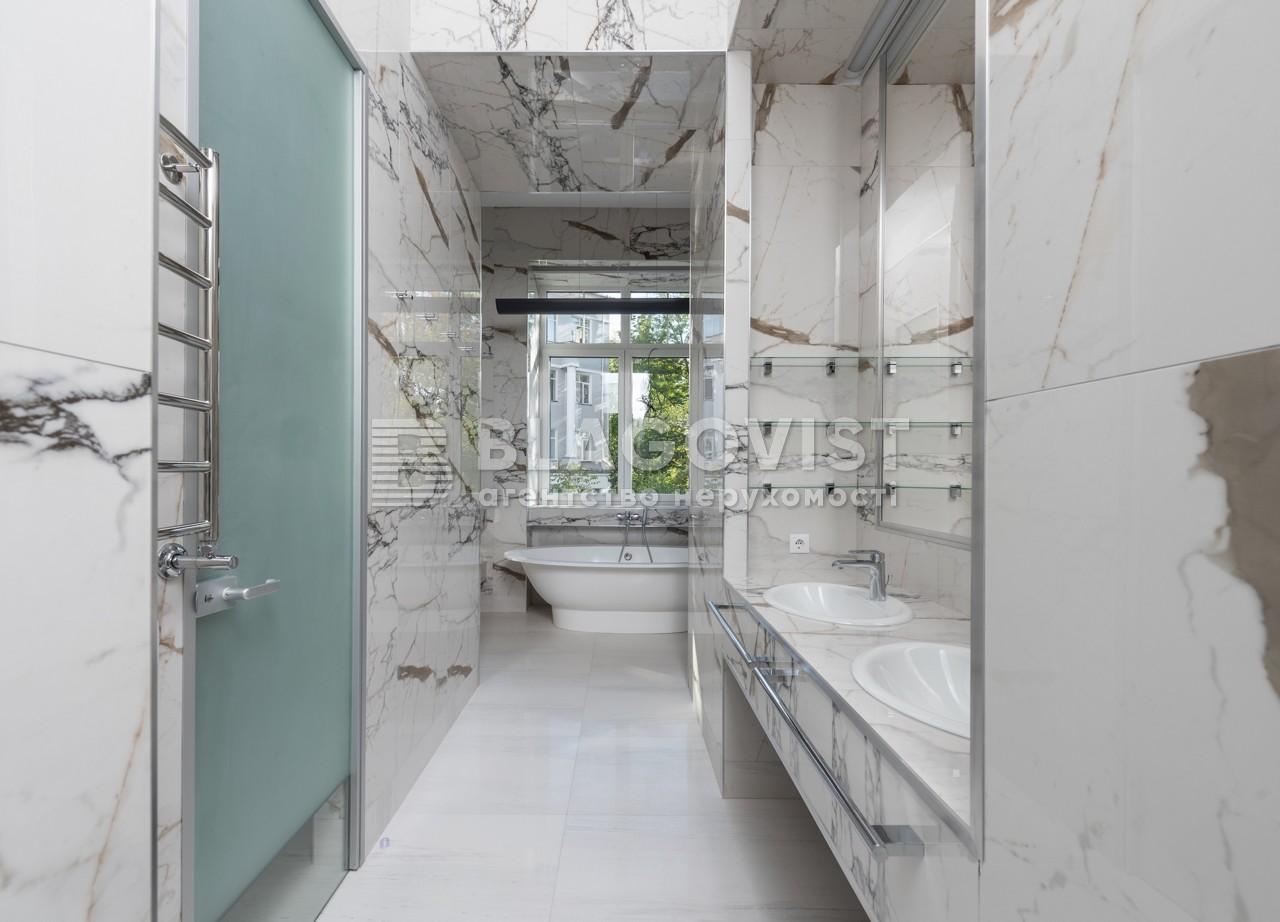 Квартира D-36389, Толстого Льва, 29, Киев - Фото 20