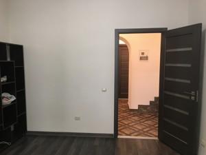 Квартира Заньковецкой, 5/2, Киев, D-36397 - Фото 10