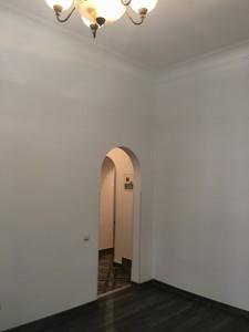 Квартира Заньковецкой, 5/2, Киев, D-36397 - Фото 6