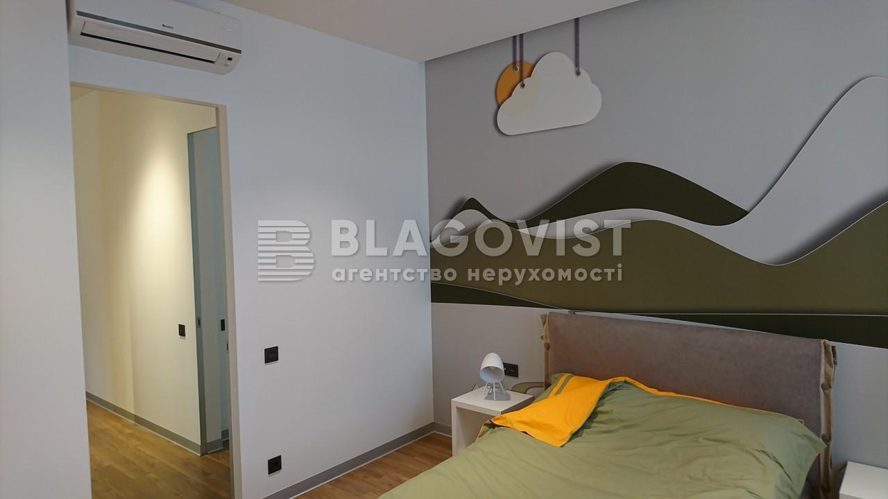 Квартира C-107850, Драгомирова Михаила, 69, Киев - Фото 16
