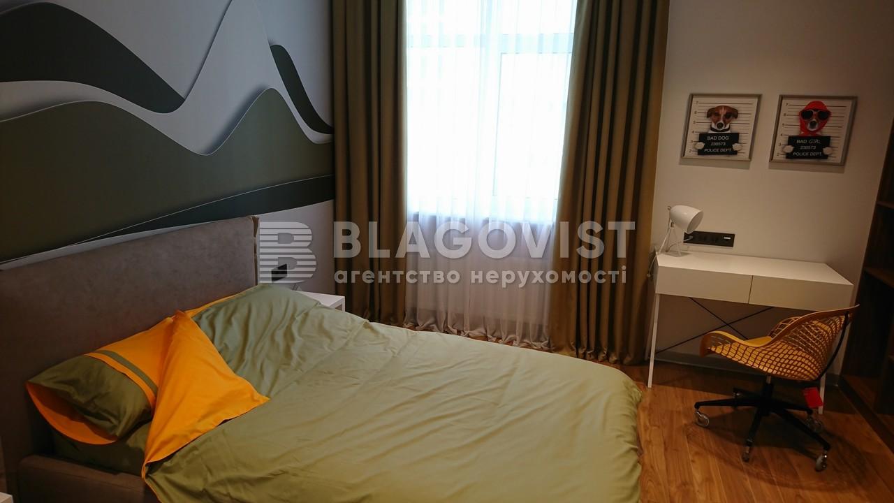 Квартира C-107850, Драгомирова Михаила, 69, Киев - Фото 15