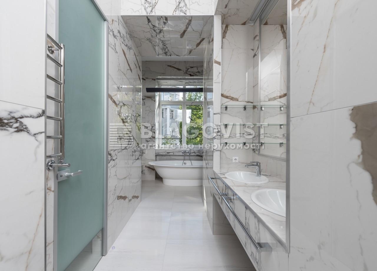 Квартира D-36392, Толстого Льва, 29, Киев - Фото 19