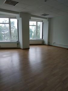 Офис, Лаврская, Киев, D-36400 - Фото3