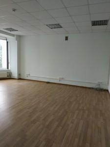 Офис, Лаврская, Киев, D-36400 - Фото 4