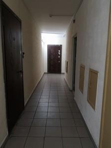 Квартира Митрополита Андрея Шептицкого (Луначарского), 7, Киев, Z-677194 - Фото3