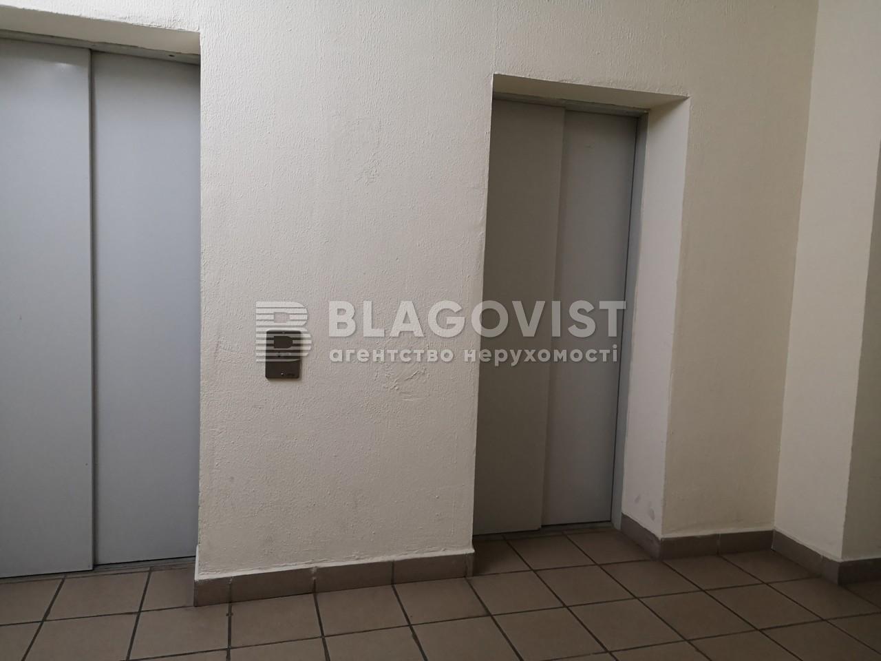 Квартира Z-677194, Митрополита Андрея Шептицкого (Луначарского), 7, Киев - Фото 6
