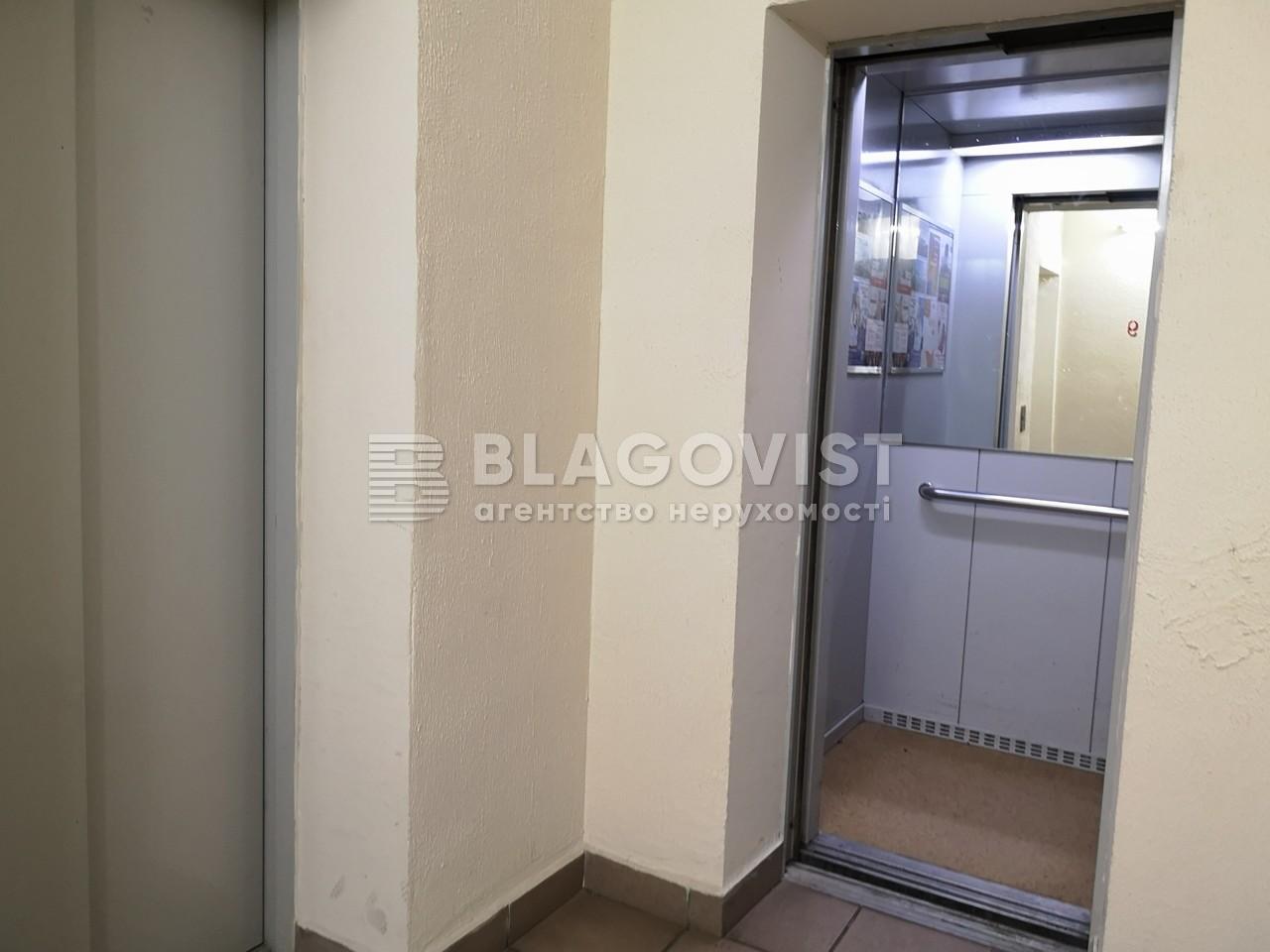 Квартира Z-677194, Митрополита Андрея Шептицкого (Луначарского), 7, Киев - Фото 7