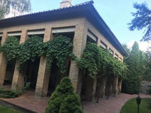 Дом Красицкого, Киев, Z-626592 - Фото3