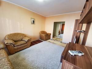 Квартира Драгоманова, 25, Київ, Z-684619 - Фото3