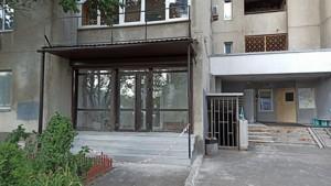 non-residential premises, Dekabrystiv, Kyiv, R-34188 - Photo