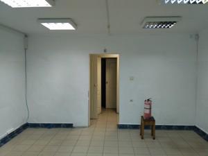 Нежилое помещение, Декабристов, Киев, R-34190 - Фото 6