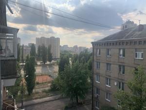 Офис, Светличного Ивана (Петровского), Киев, Z-675767 - Фото 9