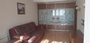 Apartment Sosnytska, 19, Kyiv, R-34205 - Photo3