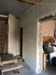 Дом Осиповского, Киев, Z-589284 - Фото3