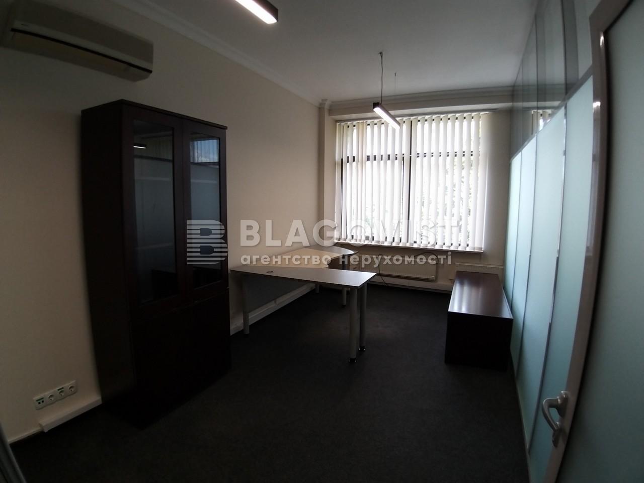 Офис, H-47625, Лукьяновская, Киев - Фото 10