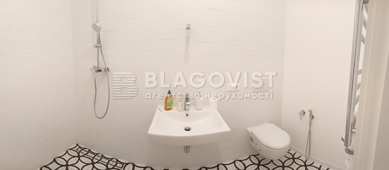 Квартира H-47632, Одесская, 27б, Крюковщина - Фото 10