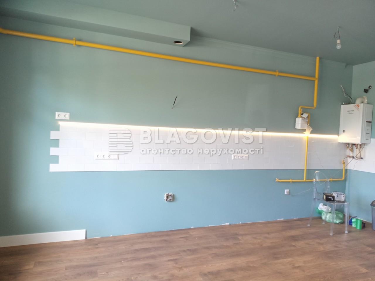 Квартира H-47632, Одесская, 27б, Крюковщина - Фото 9