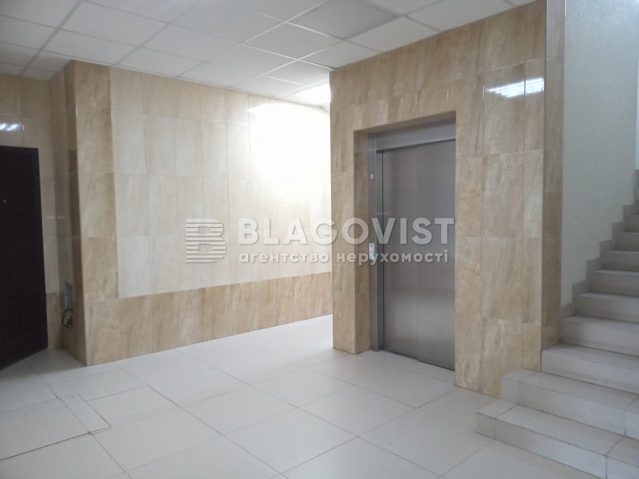 Квартира H-47632, Одесская, 27б, Крюковщина - Фото 15