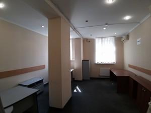 Офис, Лукьяновская, Киев, R-34250 - Фото 3