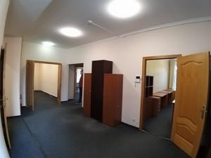 Офис, Лукьяновская, Киев, R-34250 - Фото 11