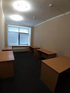 Офис, Лукьяновская, Киев, R-34250 - Фото 7