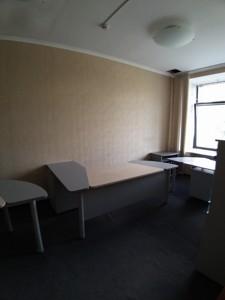 Офис, Лукьяновская, Киев, R-34250 - Фото 8