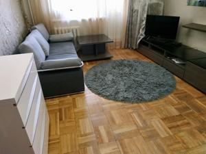Квартира Челябинская, 5б, Киев, Z-671118 - Фото3